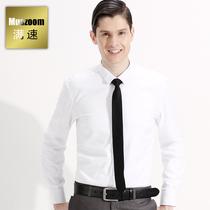 满速【加绒加厚】2013新保暖衬衫男士长袖商务衬衣冬新款修身保暖 价格:89.00