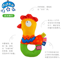 婴儿玩具 拉拉布书LALA布玩手握系列 手握系列 咯咯鸡手摇 价格:16.00