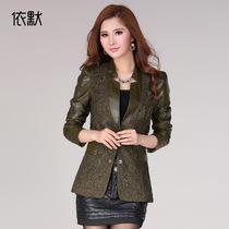 依默 2013秋装新款韩版大码女装胖mm短款修身长袖蕾丝皮衣女外套 价格:259.00
