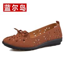 正品老北京布鞋 女鞋软底防滑妈妈鞋中老年人休闲鞋老人鞋子包邮 价格:79.50