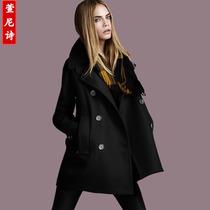 秋冬装新款 韩版女装宽松大码呢大衣女中长款加厚羊毛呢子外套 价格:110.00