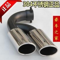 特价!大众途锐尾喉 W12尾喉 V6/V8改W12四出尾喉 排气 改装尾喉 价格:579.00