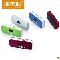 海天地唯爱V8便携插卡小音箱老人外放收音机迷你MP3点歌机音响 价格:118.00