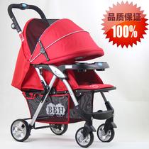 婴儿推车宝宝好孩子婴儿车可平躺坐睡伞车折叠轻便BB童车四轮避震 价格:268.00