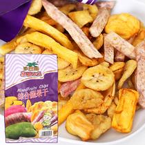 越南沙巴哇综合蔬果干230g含菠萝蜜干芭蕉干芋头条果蔬干零食品 价格:14.80