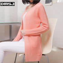 2013秋装女外套 百搭针织衫开衫 韩版针织开衫 女 秋 两件包邮 价格:128.00