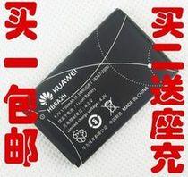 包邮!华为U8500电板 C5730 U8110 U8100 C8000 HB5A2H手机电池 价格:16.00