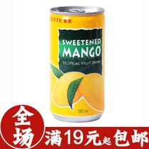 全场19起包邮 韩国 进口 饮料 乐天芒果汁 180ml  一盒15瓶 零食 价格:2.39