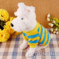 *全国28省包邮 珊瑚绒条纹宠物泰迪狗狗衣服猫咪贵宾加厚秋冬服装 价格:12.88