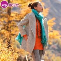预售百分之一秋冬新款 女士复古修身中长款毛呢外套呢子大衣C3087 价格:269.00