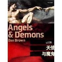 天使与魔鬼 原版小说 书籍 商城 正版 文轩网 价格:19.20