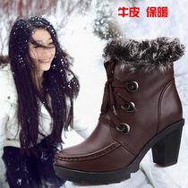 浪漫星期六正品女鞋冬季保暖高帮鞋全牛皮獭兔毛口防水台粗高跟 价格:196.00