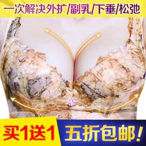 【送内裤】安莉芳专柜正品聚拢收副乳调整型文胸2013春夏新款特价 价格:90.00