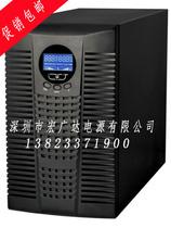 包邮SATAEK城堡C1K 800W内置电池 在线式UPS不间断电源液晶显示 价格:900.00