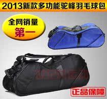 李宁羽毛球包 正品新款 6支装超大容量羽毛球包 LINING ABJG058 价格:239.20