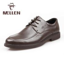 名郎2013秋款新品商务男士休闲鞋男鞋真皮流行男鞋子MSC26423-220 价格:388.00