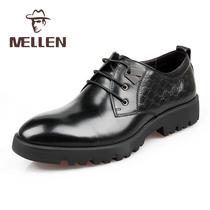 名郎2013秋款新品上市男士商务鞋男鞋真皮流行男鞋子MSC15191-610 价格:528.00