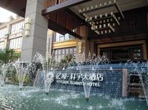 三亚酒店三亚亿源轩宇大酒店市区市内标准房 价格:297.00