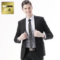 满速249元 男士西服套装修身韩版结婚西装 商务休闲 职业正装 男 价格:249.00