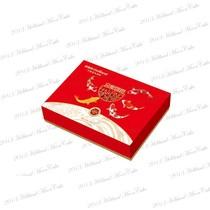 济南好利来月饼 中秋节礼物礼遇金秋礼盒2盒以上包邮 价格:159.00