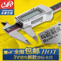 广陆正品0-150MM 200 300 电子数显卡尺 数显游标卡尺 卡尺包邮 价格:88.00