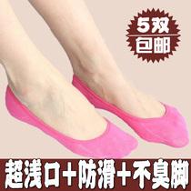 夏季可爱女袜竹炭纤维袜子防滑脱超浅口船袜女隐形袜纯棉短袜棉袜 价格:3.99