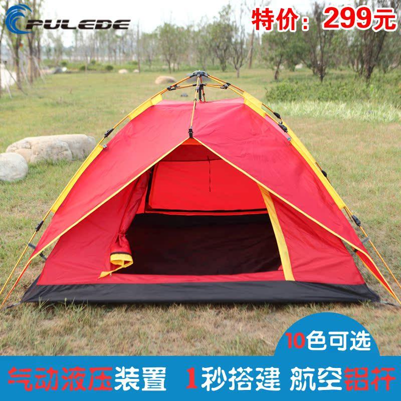普乐德 三用双层气动速开自动铝杆帐篷户外露营多人旅游登山帐篷 价格:299.00