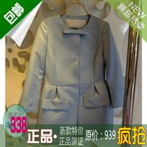 欧时力2013秋装正品代购新款上衣中长款女式风衣外套1133300690 价格:338.00