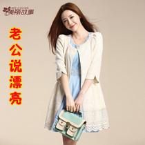 美丽故事2013新品韩版女装蕾丝拼接优雅圆领修身女风衣639220包邮 价格:235.00