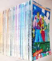 【满百包平邮】海南版32K-北条司 城市猎人/侠探寒羽良  漫画书 价格:3.00