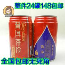 正品天士力帝泊洱普洱茶珍 消脂减肥健康瘦身 黑加仑罐装310ML 价格:6.50