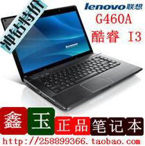二手Lenovo/联想 G460A-ITH(T)笔记本电脑 I3独显双核上网本包邮 价格:1680.00