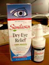 瑞士Similasan100%天然顺势舒缓滴眼液露缓解干涩干眼祛红血丝 价格:72.00