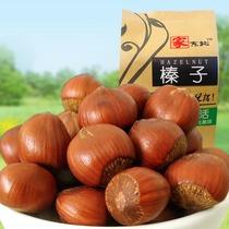 【家东北】2013年新货榛子 铁岭原味大榛子180g  三件送坚果钳子 价格:12.90