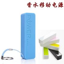 华为 Y300 U8833 普莱达 F13外置电池 充电宝 移动电源 价格:29.80