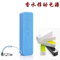 笔电锋 锋云ITG xpPhone2 8GDE外置电池 充电宝 移动电源 价格:29.80