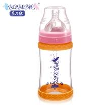 正品贝儿欣 婴儿奶瓶/宽口径玻璃奶瓶宝宝奶瓶防摔防烫240ml 价格:86.40