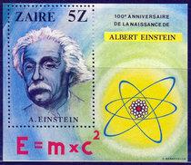 团购7.7扎伊尔1980科学家爱因斯坦百年纪念小型张新外国邮票批发 价格:7.70