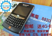 二手原装黑莓 8820 经济商务 原装软解 拒绝飞线 打孔 特惠包邮 价格:165.00