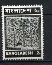 孟加拉国1973年民族绣花艺术树与大象新 价格:2.00