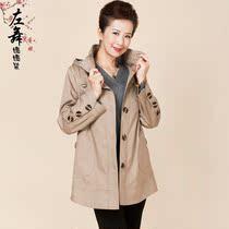 左舞 中老年秋装女士外套中年妈妈装宽松风衣 2013新款中长款风衣 价格:198.00