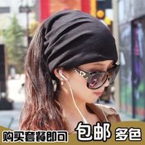 秋季女套头帽头巾帽包头帽韩版潮薄月子孕妇帽两用帽子围脖一体 价格:18.00