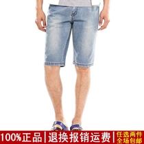 凡客诚品 简约洗水五袋牛仔中裤男款X017  0205031 价格:75.00
