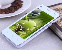 国威9220安卓系统智能手机触屏男女款shouji行货正品最便宜的特价 价格:225.00