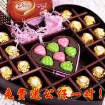 全国包邮 费列罗+德芙心形巧克力正品礼盒装 七夕情人节/生日礼物 价格:99.00