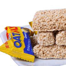 正宗麦德好燕麦巧克力  营养麦片巧克力250g 低糖零食 热卖喜糖果 价格:8.20
