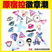日本原宿风 亚克力徽章 原宿风胸章胸针 眼球 饰品 胸章徽章勋章 价格:2.80