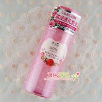 绿色记忆★日本 明色Organic Rose有机玫瑰超浸透保湿化妆水210ml 价格:85.00
