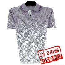 包邮中老年薄男装翻领短袖T恤衫爸爸装夏款父亲节中年男士短袖t恤 价格:28.80