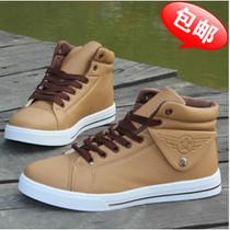 新款流行男鞋韩版英伦男士鞋内增高鞋板鞋时尚潮鞋超大码45 46 价格:48.00